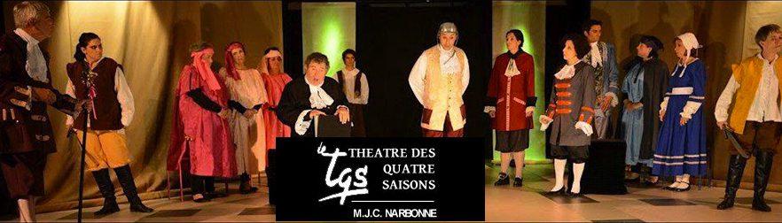 Théâtre des Quatre Saisons TQS de Narbonne